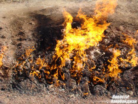Гора вечного огня